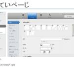 Basic_setting_07