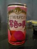 20031215_imomizu.jpg