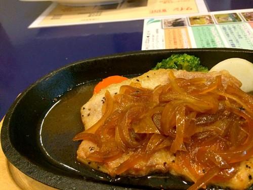 豚ロース肉のグリル玉ねぎソース