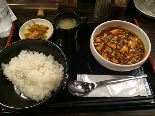 麻婆豆腐定食 2カラ