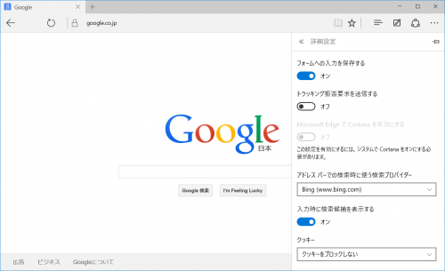 edgesearchenginesettings_04