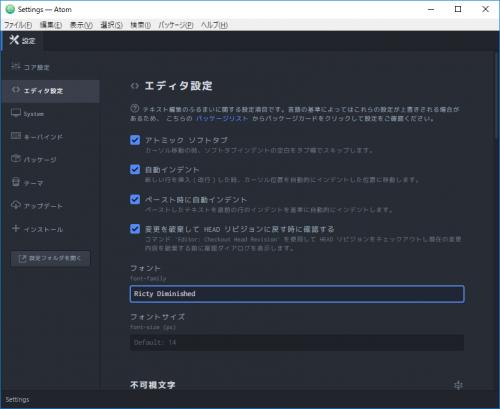 atom_settings_009