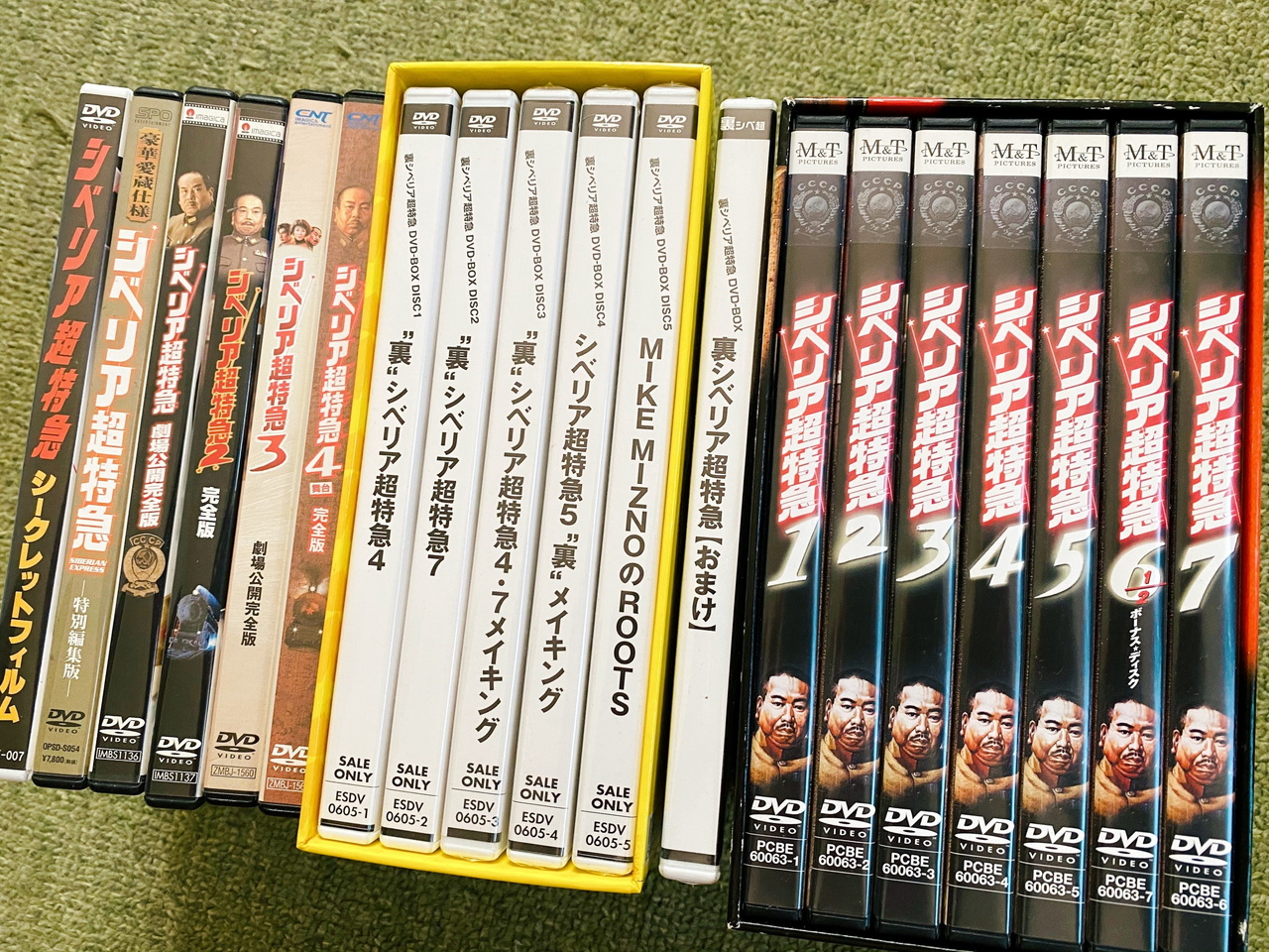 シベ超DVDたち