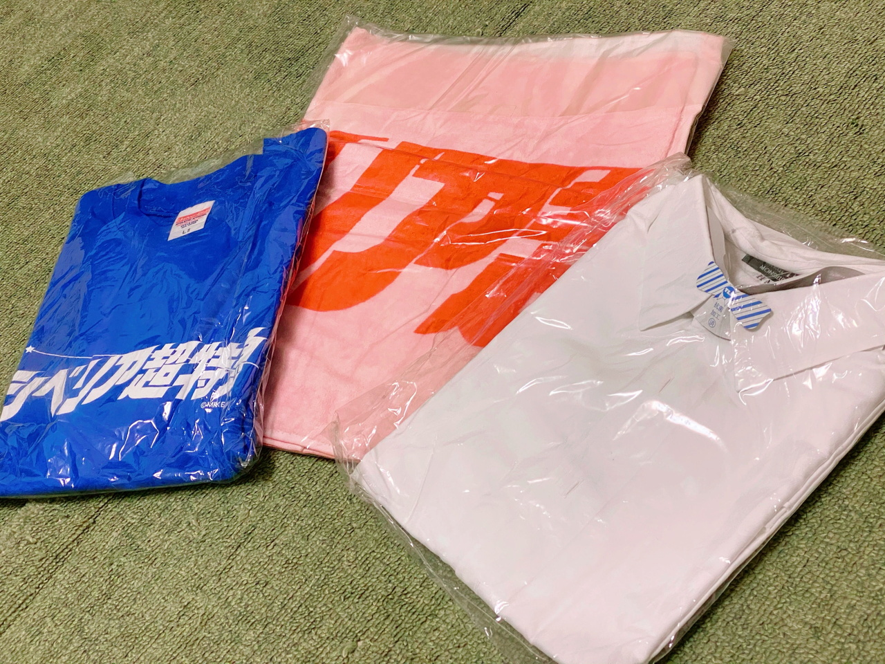 シベ超Tシャツ、タオル、閣下Yシャツ