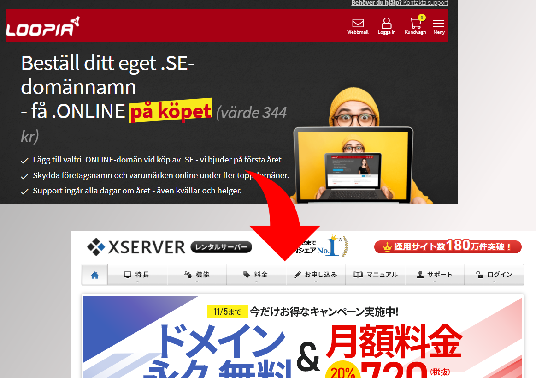 WordPressの移転(引っ越し)